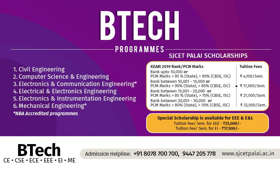 SJCET Palai – St  Joseph's College of Engineering and Technology